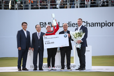 Copyright BMW Ladies Championship 2019 .
